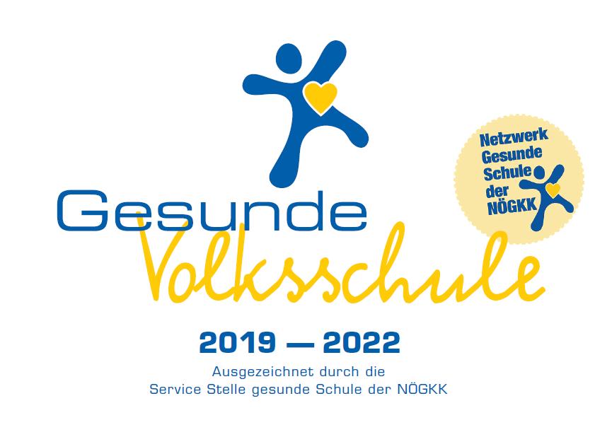 Gesunde VS_2019-2022_Logo